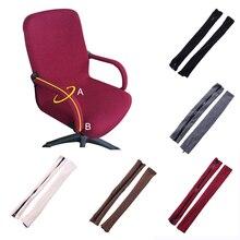 2 piezas de Color sólido funda de reposabrazos elásticos para la Oficina funda de LICRA para silla reposabrazos funda de silla de ordenador