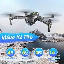 Cuaderno visual K1 PRO GPS 5G WiFi FPV con 4K Servo cámara HD 2-eje cardán 1,6 KM de Control de posicionamiento de flujo óptico sin escobillas Drones