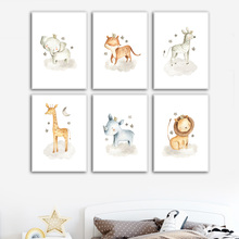 Moon Star Crown Fox Lion Elephant Nordic Posters And Prints Wall Art Canvas Painting Cartoon Pictures For Kids Room Decor