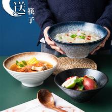 Japońska miska do ramenu ceramiczna miska na makaron bambusowy kapelusz miseczka ceramiczna gospodarstwa domowego duża Ramen zupy ryżu miska Retro miska zestaw stołowy tanie tanio CN (pochodzenie) Ręcznie malowane Miski Ekologiczne Zaopatrzony Stałe 1l