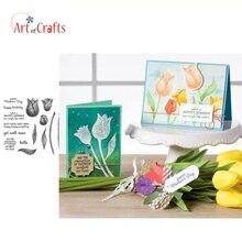 Вечные тюльпаны прозрачный Штамп для DIY скрапбукинга карты для изготовления детей веселый Фотоальбом украшения принадлежности