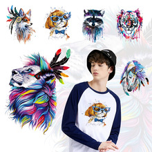 DIY Watercolor Animal Patches Iron On Dog Patches For Clothes Stripe Applique Heat Transfer