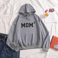 Женская Осенняя Толстовка mom3 с буквенным принтом худи в стиле