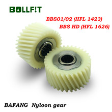 Bollfit Bafang 8fun BBS01 BBS02 BBSHD moteur en Nylon engrenage interne e-bike vélo Center milieu entraînement moteur Kits(China)