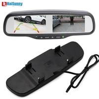 HaiSunny Dual 4.3 Inch Screen HD 800X480 TFT LCD Rear View Car Monitor Mirror 2CH Video In 2PCS Screen Display Universal Version