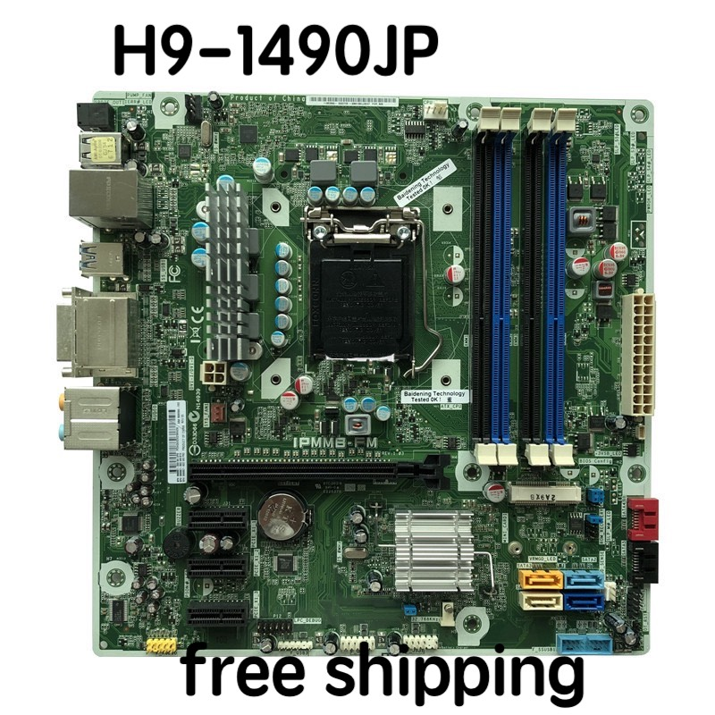 696887-002 For HP h9-1490JP <font><b>Z75</b></font> Desktop Motherboard IPMMB-FM 696399-001 696887-001 Mainboard 100%tested fully work image