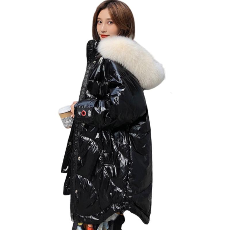 Fox Fur Collar White Duck Down Jacket Winter Coat Women Hat Harajuku Irregularity Smooth Fabric Korean Street Basic Jackets