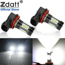 Zdatt H7 Led Fog Lights H11 H4 9006 H10 9005 With Lenses CREE Chip 1600LM 6000K Car Driving Running Lamp Auto 12V 24V