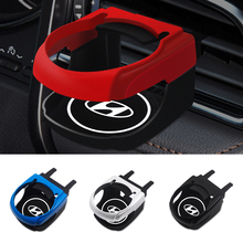 Car Drink Holder Water Cup Bottle Air Outlet Coffee Drinks Basket Accessories For Hyundai Santa Fe Atos Galloper XG Coupe FX2.0