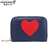 Women Business Card Holder Genuine Leather Cute Love Heart Coin Purse Red Female Card Wallet Zipper Bank/ID/Credit Card Case Bag
