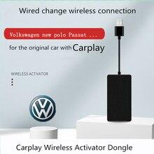 Apple Carplay адаптер Коробка проводное изменение беспроводное Зеркало Link модуль ключ/для автомобиля Volkswagen Polo Tharu Passat T-Cross