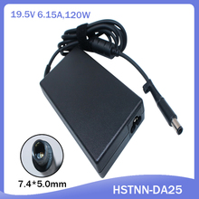 Slim 19.5V 6.15A laptop AC adapter charger for HP HDX X18t-1000 X18T-1100 X18T-1200 645156-001 HSTNN-DA25 PA-1121-52HH