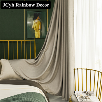 Modern Thick Solid Blackout Curtains 1