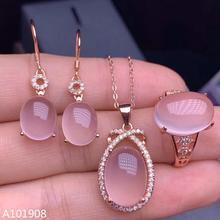 KJJEAXCMY boutique schmuck 925 sterling silber eingelegte Natürliche rosa kristall ohrringe ring halskette frauen anzug unterstützung erkennung