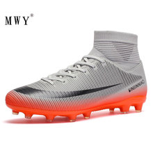 MWY Men Turf Outdoor Soccer Boots Kids Cleats Training Football High Ankle Indoor Shoes Sport Sneakers Plus Size