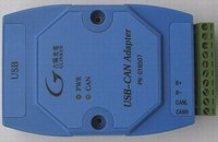 GY8507 USB-CAN USB para CAN Bus Adapter