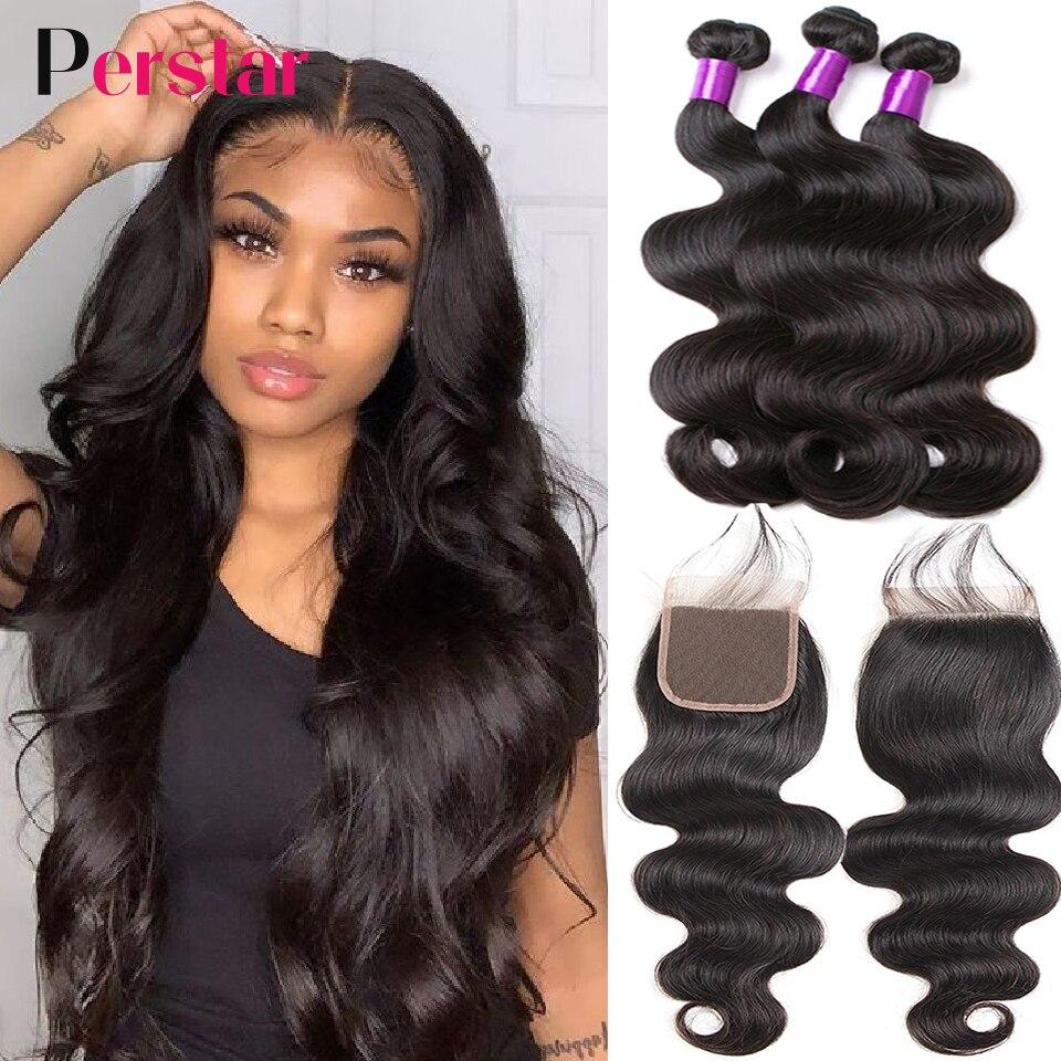 Perstar волосы пряди с закрытием, бразильские волосы для наращивания на заколках человеческие волнистые волосы, для придания объема пряди воло...
