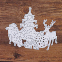 Original QITAI Wholesale Christmas Decoration paper metal die cutting stencil embossing for photo album card making