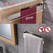 No Drilling Towel Rack Towel Holder Towel Rail Stainless Steel Brushed Bathroom Shelf Simple Bathroom Towel Bar 3M Glue Fixation