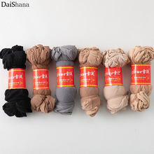 Short Socks Ankle Bamboo Silk Transparent Summer 20pcs--10pairs Crystal Tink Female High-Quality