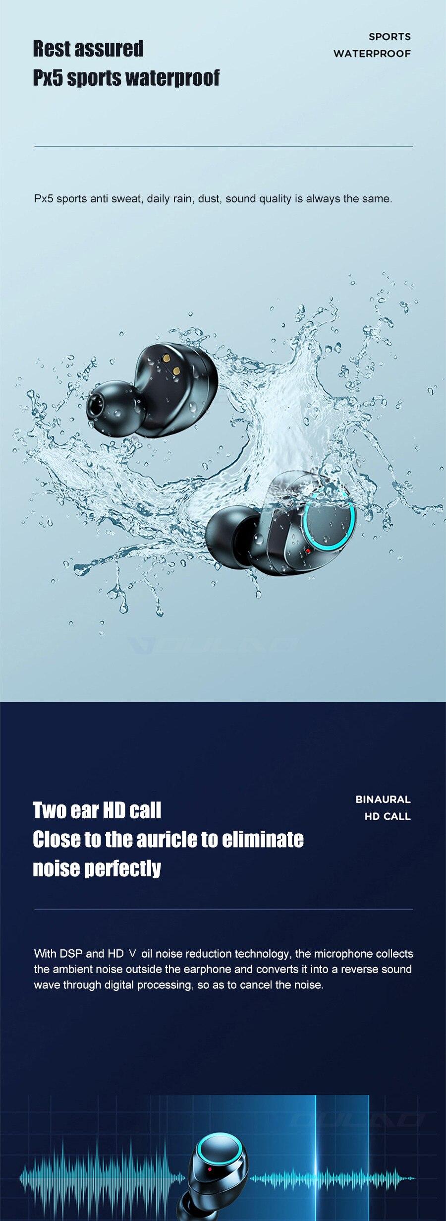 耳机耳机_08