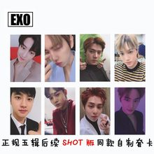 8pcs/set Kpop EXO signature photocard for fans collections high quality EXO Kpop LOVE SHOT SHOT Album photo card new arrivals(China)
