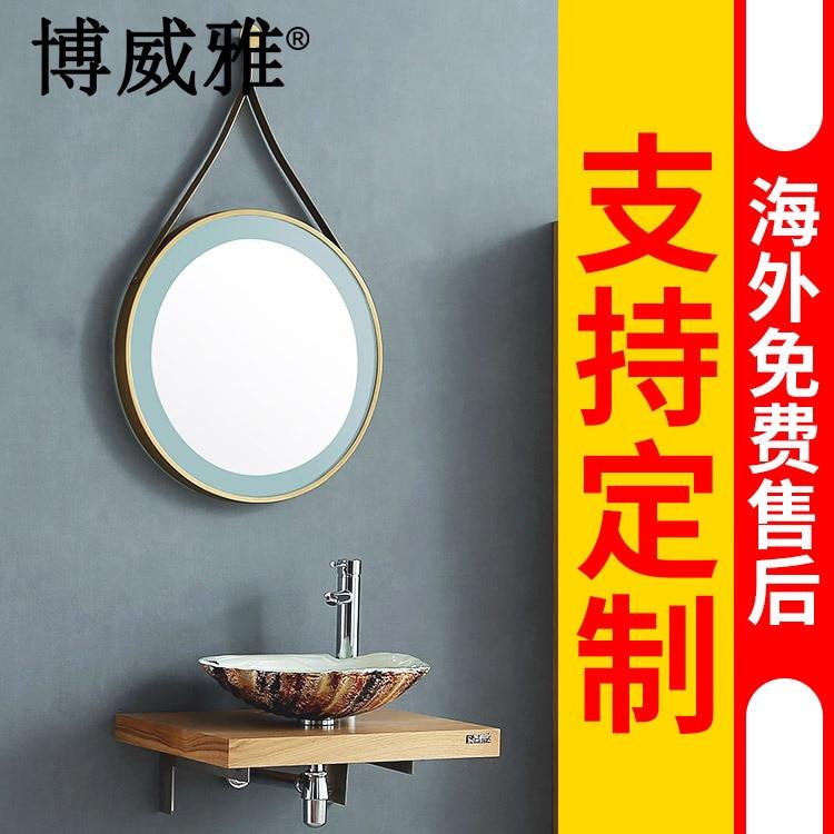 Bo Weiya Sanitary Ware Scandinavian Minimalist Small Apartment Home Bathroom Cabinet Combination Cool Art Shells Hand Washing Wa