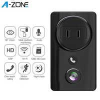 A-ZONE caméra IP Wifi intérieur sans fil Surveillance vidéo P2P IR Vision nocturne bidirectionnelle Audio 720P CCTV prise de courant maison caméra de sécurité