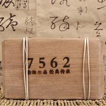 2005 Старый чай пуэр 250 г Китай Юньнань зрелый пуэр чай забота о здоровье чай пуэр кирпич для похудения CHENGXJ