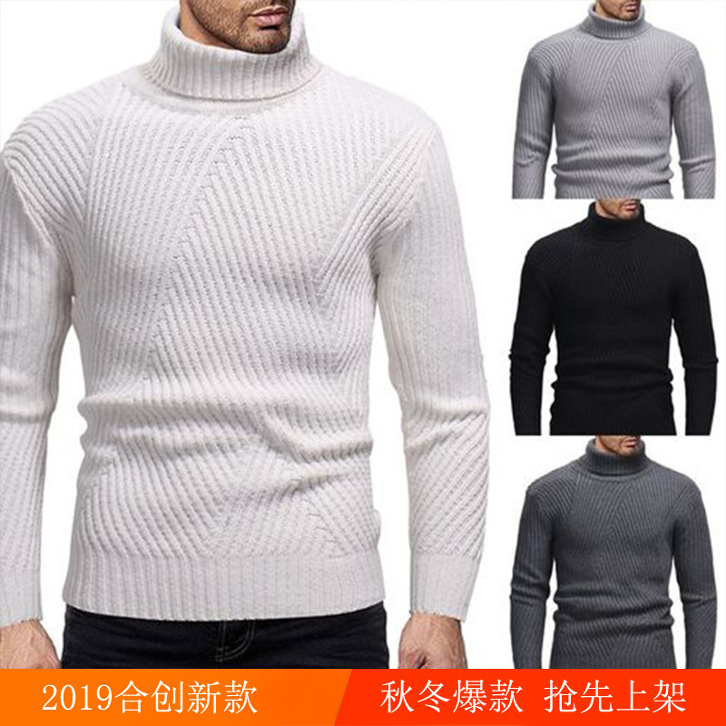 2019 Leisure Men Gao Round Neck Knitting Shirt Sweater#5