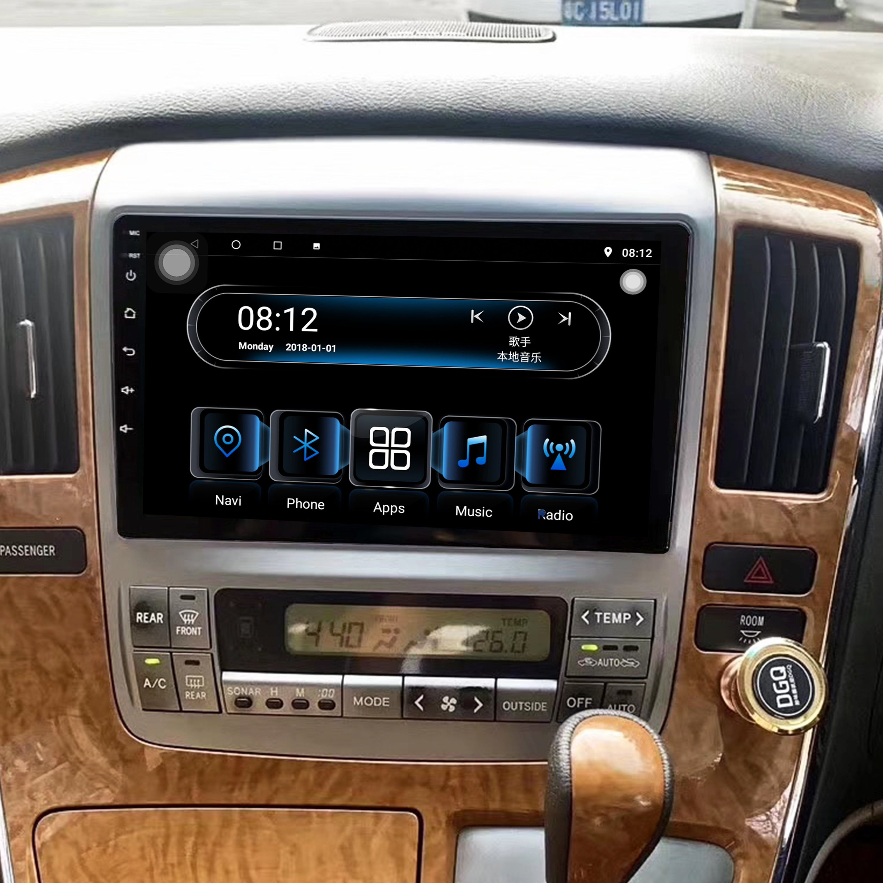 8Core Ram4g Rom64g Stereo Radio Android9.1 Car Multimedia Player For Toyota Alphard 2002-2007  With DSP Carplay 4G Navigation