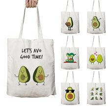 Sac de Shopping réutilisable pour femmes, sac de Sport, amour avocat, fourre-tout en toile imprimé, sac écologique dessin animé, bandoulière pour livres