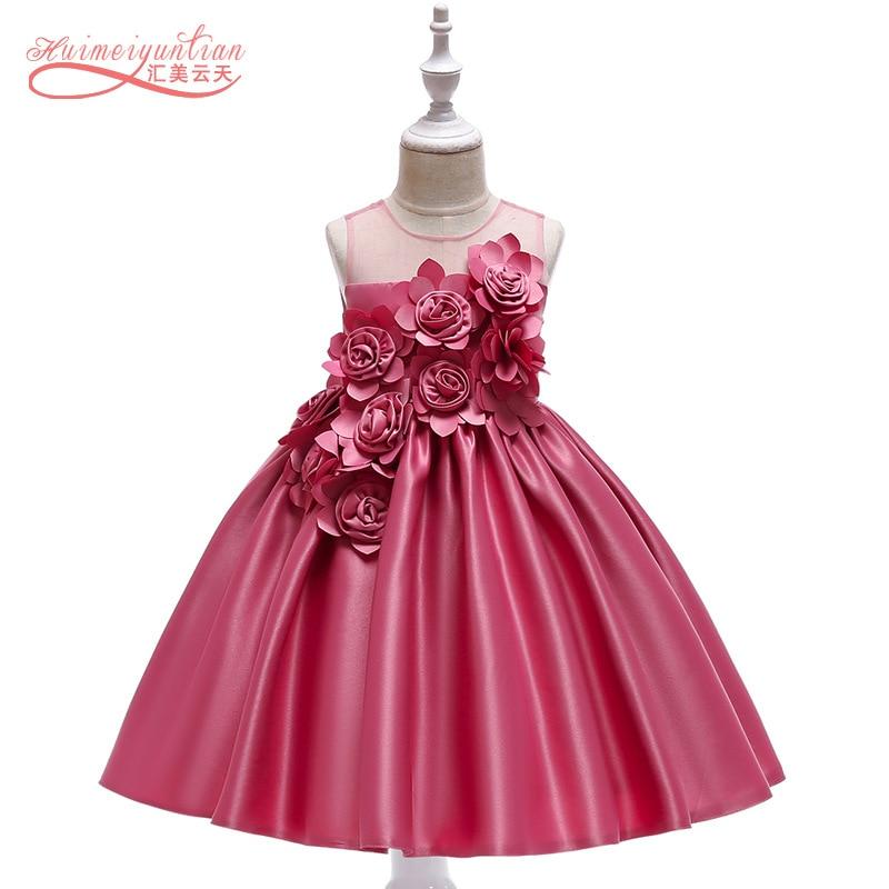 2019 Cross Border CHILDREN'S Garment Gauze Tube Top Stereo Flower Host Performance Dress Princess Dress Forging Cloth Solid Colo