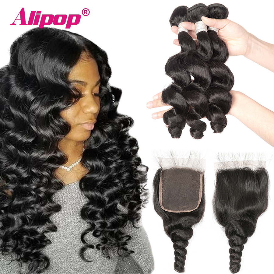 Loose Wave Bundles With Closure Remy Human Hair Bundles With Closure Brazilian Hair Weave Bundles ALIPOP Lace Closure