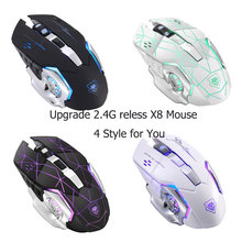 2.4Ghz Wireless Optical Computer X8 Mouse Wireless Charging Game Mouse Mute Luminous