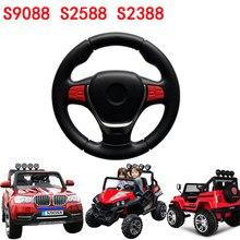 Volant de voiture électrique pour enfants, S2388 S2588 voiture électrique pour enfants S9088 volant de véhicule tout-terrain