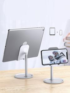 FLOVEME Phone-Holder Stand Support-Desk-Mount Desktop Adjustable iPad Universal for Samsung