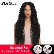 Asil sentetik peruk dantel ön kadınlar için uzun bölüm 38 inç uzun kıvırcık Ombre sarışın peruk koyu kökleri dalgalı isıya dayanıklı