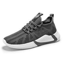 Tantu free run уличная спортивная обувь для мужчин Легкие беговые