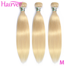 Hairvev Malaysia Straight Hair Weave Bundles 3 or 4 Bundles Human Hair Bundles #613 Blonde Remy Hair Extensions Free Shipping cheap =10 Malaysia Hair Darker Color Only Dyed Weaving Machine Double Weft