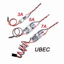 FPV RC UBEC BEC 5В 3A 5A 7A 5V/3A/5A/7A 15A низкие RF Шум BEC полный Экранирование антиджамминг регулятор переключения