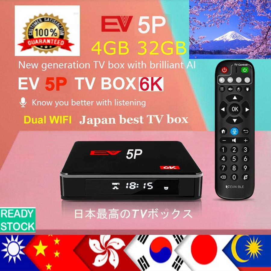 [Genuíno] 2021 ev tvbox 5 plus smart 6k android tv evbox ev 5S ev 5 p controle de voz para japão coreia sg hk tw ca eua fr reino unido europa