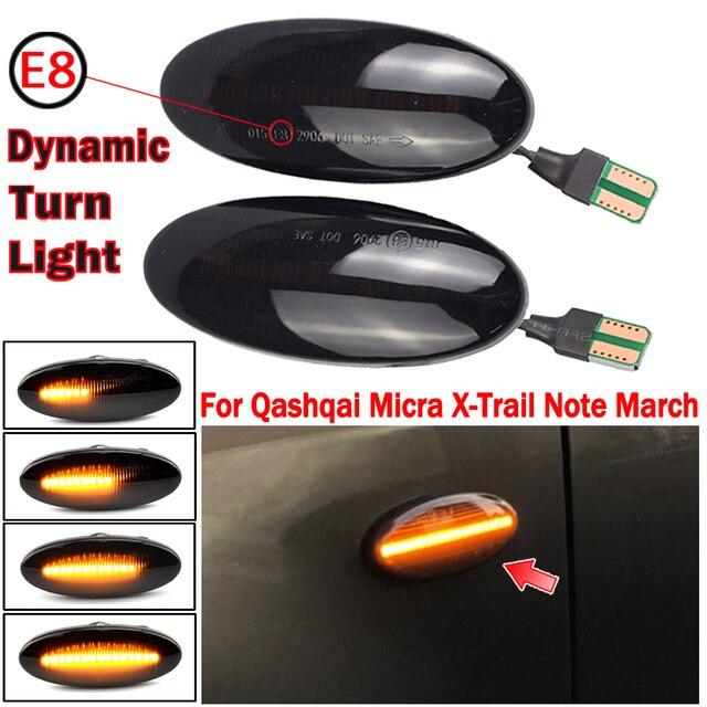 สำหรับNissan Qashqai Dualis Juke MicraมีนาคมMicra CUBE EVALIAหมายเหตุX Trail LEAFแบบไดนามิกLED Side Markerเปิดไฟสัญญาณ