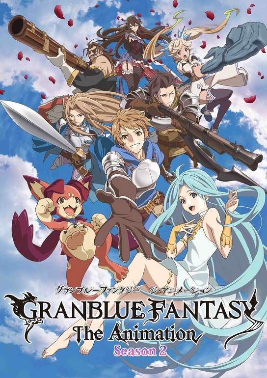 ?[c.c動漫][10月新番][碧藍幻想 第二季][GRANBLUE FANTASY S2][02][BIG5][1080P][MP4][網盤]