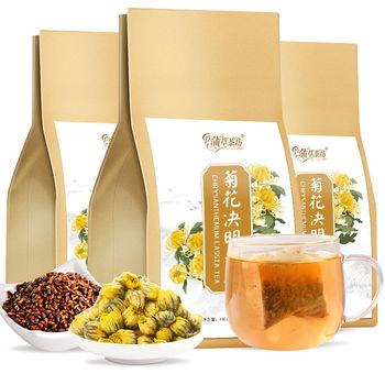 Chrysanthemum Cassia Seed Tea Medlar Honeysuckle Burdock Root Tea Body-Care Tea Bag Hangover