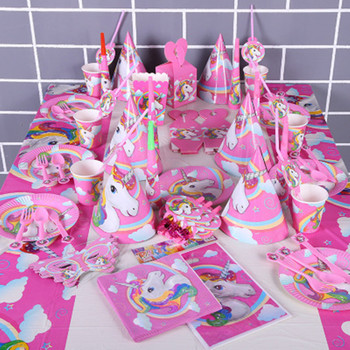 Unicorn Party Supplies Kids Birthday Decoration Disposable Tableware Set Paper Plates Cup Straw Banner Baby Shower Girl Decor gold dot disposable tableware set cup plate napkin banner baby 1st birthday party decor baby shower girl party supplies
