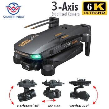 GD98 MAX drone 6k gps 5g wifi 3 osiowa kamera kardanowa bezszczotkowy silnik TF card rc odległość 1.2km zdalnie sterowany Quadcopter profesjonalna kamera