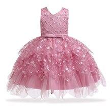 Кружевное платье принцессы для новорожденных, свадьбы, вечевечерние НКИ, крещения, первого года рождения