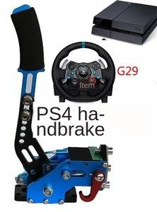G29 ручной тормоз G27 ручной тормоз t300rs ручной тормоз g920 ручной тормоз PS4 ручной тормоз Xbox ручной тормоз