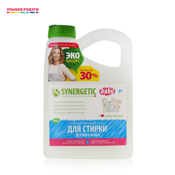 Gel for washing childrens underwear synthetic baby 2.75l